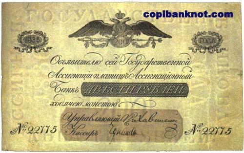 1 рубль 1825 год